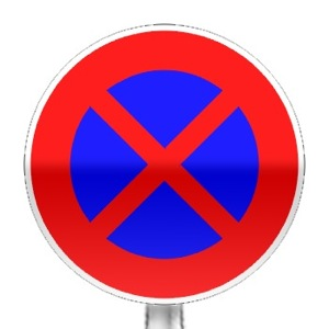 Arrêt et stationnement interdit